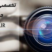 بازیابی فیلم و عکس از دوربینهای دیجیتال بازیابی فیلم و عکس از دوربینهای دیجیتال بازیابی فیلم و عکس از دوربینهای دیجیتال 11111 180x180
