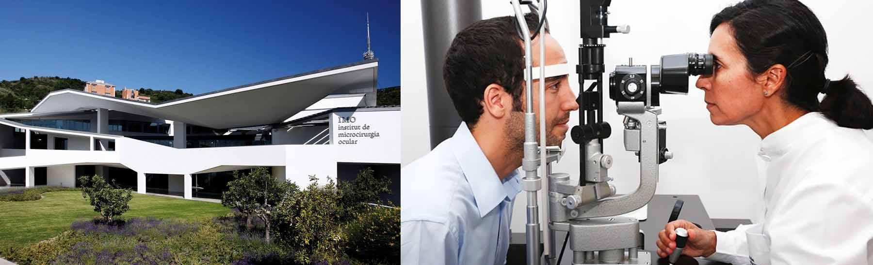 مستشفى برشلونة إسبانيا imo برشلونة - مستشفى ايمو برشلونه