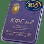 kfs-2-ochihenie