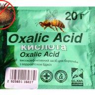 oxalic acid varroa