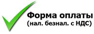 Тент на камаз Украина