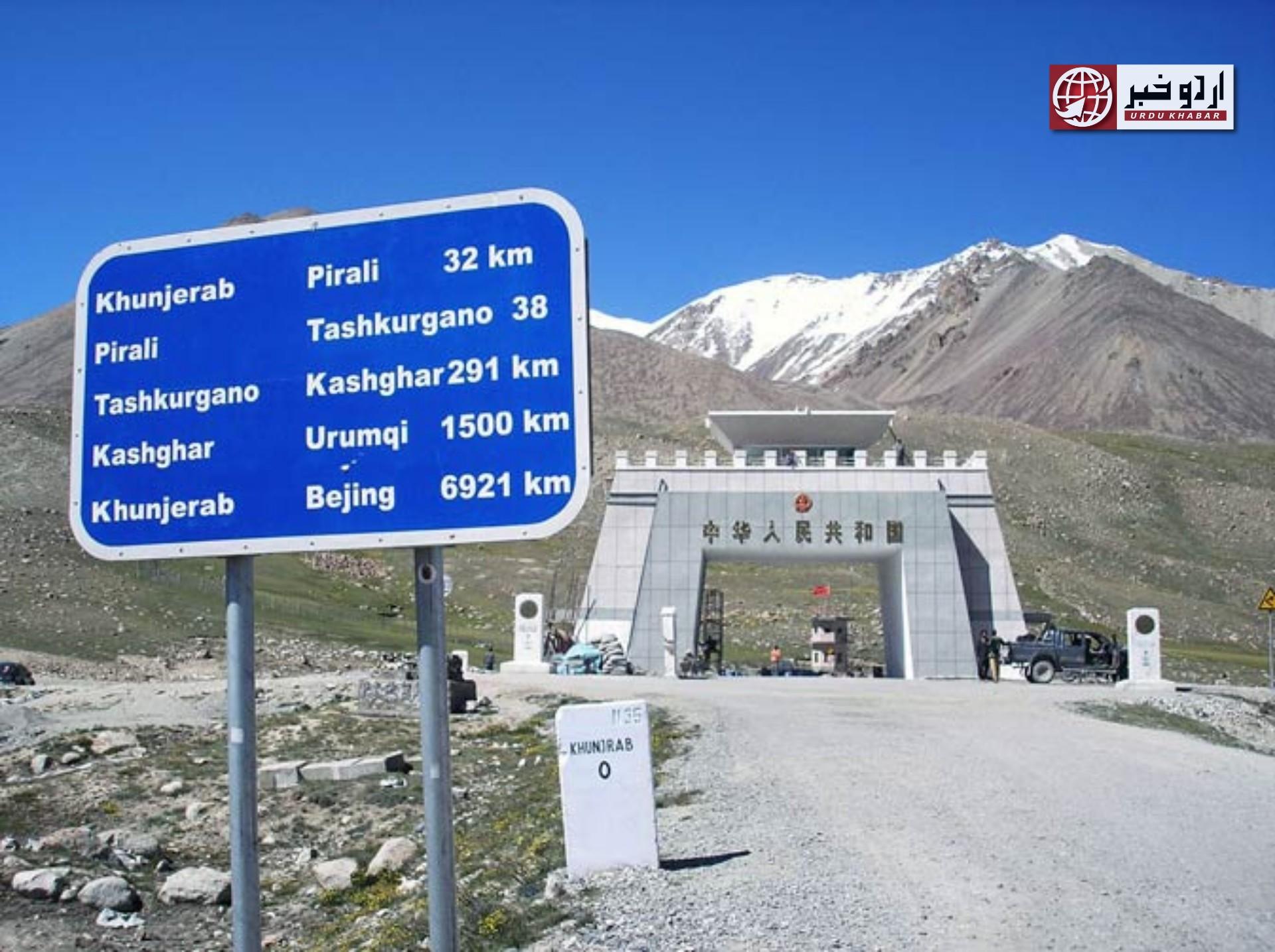 پاکستان اور چائنہ بارڈر پر خاص مقصد کے تحت تنازعہ پیدا کر رہے ہیں، بھارتی وزیر دفاع
