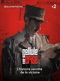 Partenaire court métrage France 2