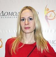 Елена Алексютина