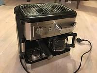 ماكينة قهوة واسبرسو ديلونجي bco 420 سعر ومواصفات وعيوب