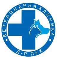 Ветеринарна клиника Д-р Пух - ветеринарен лекар в Бургас