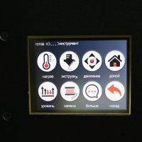 250-Twin-Pro-touchscreen