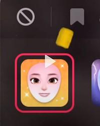 animate me effect filter tiktok crown