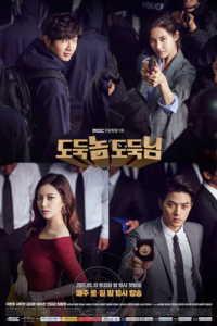 Tentang Drama Korea Bad Thief, Good Thief (MBC, 2017)