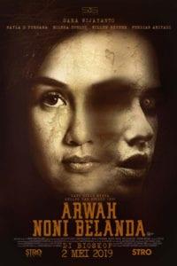 Poster film Arwah Noni Belanda