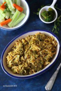 Broccoli Rice Recipe