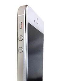 iphone-batarya-sismesi