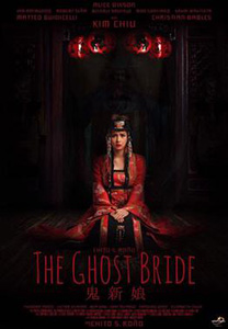Review Film The Ghost Bride (2017)