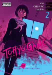 Review Manga Tohyo Game: One Black Ballot to You (Big Gangan, 2014)