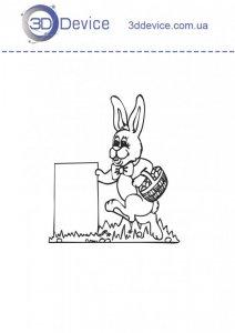 Кролик трафареты для 3D ручек