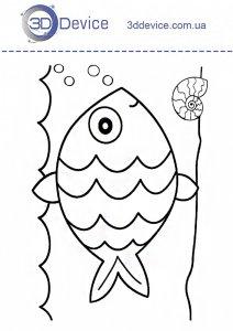 Трафарет рыбка