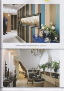 Mezzanine june 2010 Pataviumart press-release-publications-pataviumart-luxury-lighting-modern-crystal-chandelier