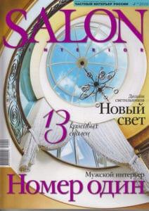 Salon 4(149) 2010 Pataviumart press-release-publications-pataviumart-luxury-lighting-modern-crystal-chandelier