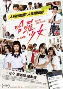 Review Film Girl's Revenge (2020)