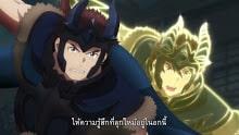 Seven Knights Revolution Eiyuu no Keishousha ตอนที่ 12 ซับไทย จบแล้ว