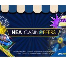 Casinoffers