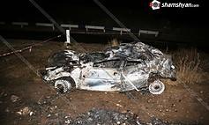 ՖՈՏՈ. ՏԵՍԱՆՅՈՒԹ. Ողբերգական ավտովթար. մեքենան վերածվել է մոխրակույտի. կա 2 զոհ, 2 վիրավոր