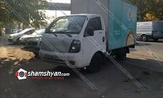 Երևանում «Վեգա»-ի 40–ամյա աշխատակիցը բեռնատար KIA-ով վրաերթի է ենթարկել երիտասարդ աղջկա և 4 երեխաների
