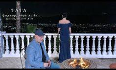 ՏԵՍԱՆՅՈՒԹ. Գայանե Ասլամազյանը նկարահանվել է Թաթա Սիմոնյանի նոր տեսահոլովակում