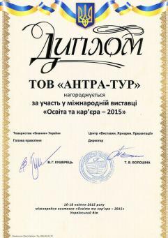 sertificat104