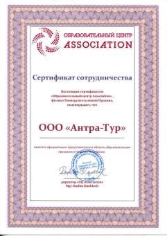 sertificat105