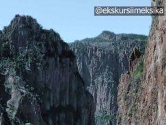По мексиканскому медному каньону