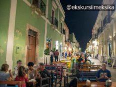 Ресторанная улица города в джунглях Кампече
