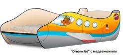 Кровать Самолетик 2