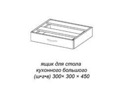 Стол кухонный большой с ящиком вариант №6 2