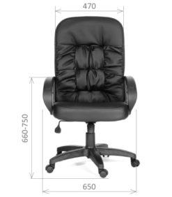 Кресло Chairman 416 2