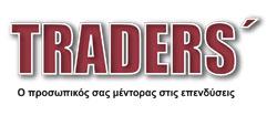 traders-περιοδικο