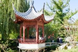 Parc Borély jardin japonais