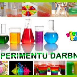 Экспериментальная мастерская