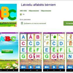 laviesu_alfabets_berniem