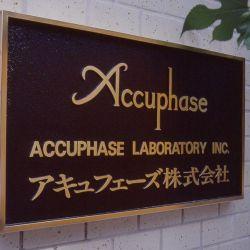 Accuphase Firmenschild