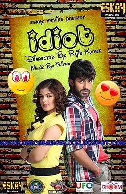 best bengali movies 2012