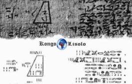 MAÂT: l'essence des mathématiques « Quiconque veut connaître la nature, l'essence et le but des mathématiques doit d'abord s'interroger sur sa source africaine plus précisément de celle du scribe (Ahemessou) »