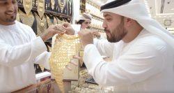 Gold, Goldschmuck, Dubai