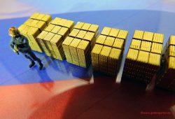 Gold, Gold kaufen, Russland, Goldreserven (Foto: Goldreporter)