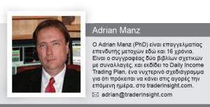 Adrian Manz
