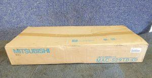 三菱(MITSUBISHI ELECTRIC) 一面グリル用据付ボックス MAC-529TB