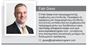 Faik Giese