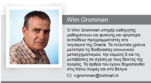 Wim Grommen
