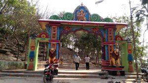 sikharchandi