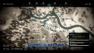 Assassin's Creed: Вальгалла - Мухомор
